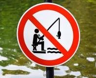 Отсутствие знака рыболовства стоковая фотография rf