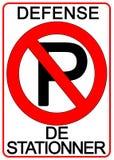 отсутствие знака стоянкы автомобилей Стоковые Изображения RF