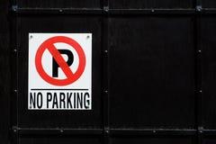 отсутствие знака стоянкы автомобилей Стоковые Фотографии RF
