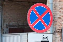 Отсутствие знака уличного движения автостоянки, кроша кирпичная стена Стоковые Изображения
