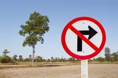 Отсутствие знака уличного движения права поворота Стоковое Изображение RF