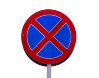 Отсутствие изолированных автостоянки и отсутствие останавливая знака уличного движения Стоковая Фотография RF