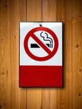 отсутствие курить знака Стоковое Изображение RF