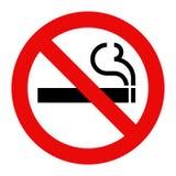 отсутствие курить знака иллюстрация вектора