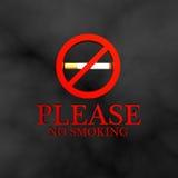 отсутствие курить знака Стоковая Фотография RF