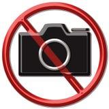 отсутствие принимать фото Стоковые Фотографии RF