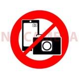 Отсутствие символа камеры на белой предпосылке иллюстрация штока