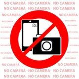 Отсутствие символа камеры на белой предпосылке бесплатная иллюстрация