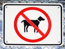 Отсутствие собак позволенных знаку Стоковое фото RF