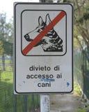 Отсутствие собак Стоковые Фото