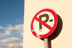Отсутствие стены знака автостоянки Стоковые Фотографии RF