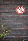 Отсутствие peeing знака запрета Стоковое фото RF