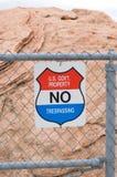 отсутствие trespassing знака Стоковые Изображения RF