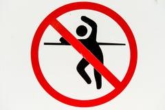 Отсутствие trespassing и знака опасности загородки скача Стоковая Фотография RF