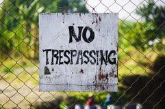 отсутствие trespassing signage Стоковая Фотография RF