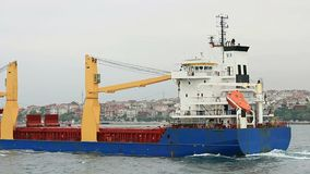 Отслеживать грузовие корабли