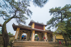 Оттенок, Вьетнам 14-ое марта:: Пагода Thien Mu 14-ого марта 2015 Стоковые Фото
