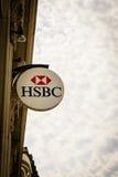 Отделение банка HSBC в Лондоне Стоковое Фото