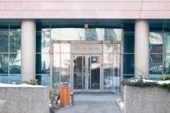 Отделение банка Ing Стоковое фото RF