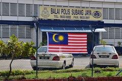 Отделение полици Subang Jaya стоковые изображения rf