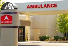 Отделение скорой помощи Стоковое Изображение