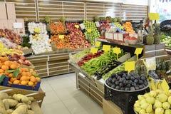 Отдел по изготовлению в супермаркете стоковое изображение rf