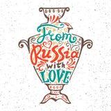От России с влюбленностью Творческий декоративный заголовок иллюстрация штока