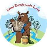 От России с эмблемой или значком вектора влюбленности Стоковое Изображение RF