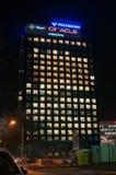 Офисное здание к ноча Стоковое Фото