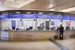 Офис Аэрофлота на авиапорте Sheremetievo moscow Стоковая Фотография RF