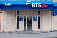 Офис банка VTB 24 в Москве Вход к офису Стоковое фото RF