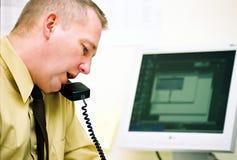 офис бизнесмена Стоковое фото RF