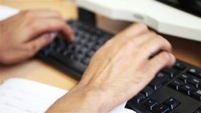 Офис: Индийский печатать рук видеоматериал