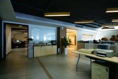 офис компании Стоковое фото RF