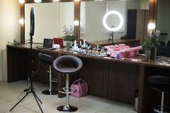 Офис красоты с комнатой состава стоковое изображение rf