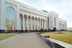Офис мэра и банк Стоковые Фото
