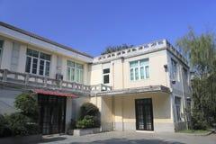 Офис труппы nanyin в парке zhongshan, amoy городе, фарфоре Стоковое Изображение