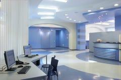 офис центра воспитательный Стоковое фото RF