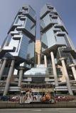 офис Hong Kong здания Стоковые Изображения RF