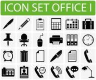 Офис i значка установленный иллюстрация штока