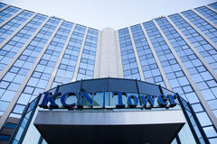 Офис KCN в Нидерландах стоковое изображение rf