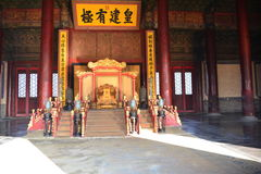 Офис ` s императора стоковое изображение rf