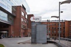 Офис SEO Yandex в центре Москвы Россия Стоковое Изображение RF