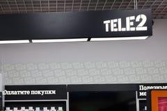 Офис Tele2 оператора мобильной связи Стоковые Фото