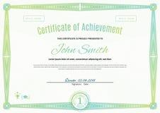 Официальный салатовый сертификат формата a4 с зеленой границей guilloche Официальный простой пробел Стоковая Фотография