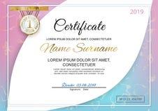 Официальный сертификат Голографическая предпосылка сетки градиента с мраморными пятнами стоковые изображения rf