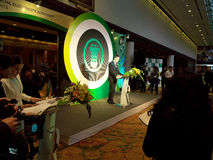 Официальная церемония открытия Ecolighttech Азия 2014 Стоковые Изображения
