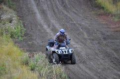 Официальное заключение сезона управлять на ATVs случилось в Ty Стоковые Фотографии RF