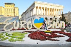 Официальный логотип Евровидения 2017 Стоковые Изображения