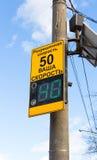 Охраните предупреждение радиолокатора камеры скорости на улице в городе Стоковое фото RF